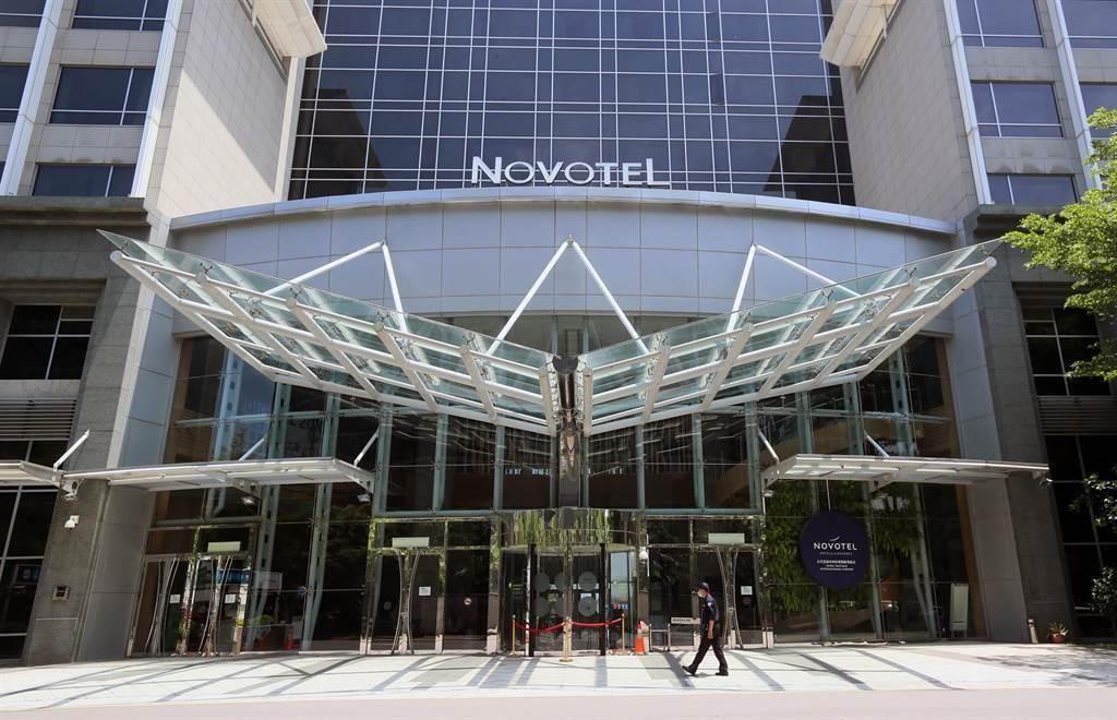 諾富特飯店染疫事件影響持續擴大。(報系資料照)