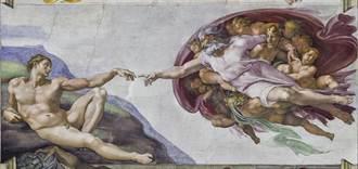 《西斯汀禮拜堂壁畫全集》要價近70萬 誠品亞洲獨賣