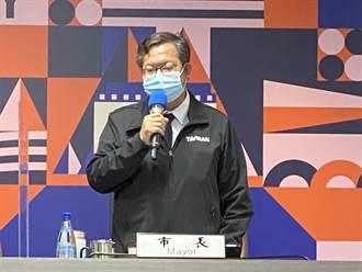 桃園市風險管制期還沒過 鄭文燦:防疫計程車隊還有3/4未打疫苗