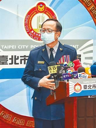 松山之亂延燒 市警局函辦中崙所巡佐 檢方將儘速分案調查