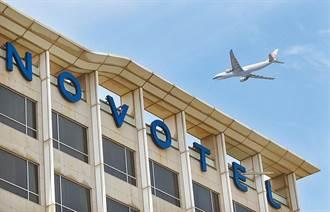 補諾富特破網 擬設外籍航空機組員防疫旅館