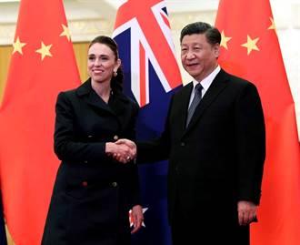 紐西蘭總理:和北京的分歧愈來愈難調解