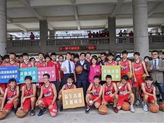 斥資5000萬 明華國中蓋北高雄首座青少年籃球基地