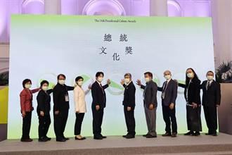 總統文化獎徵件 賴清德:展現台灣價值及主體性