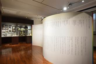 在博物館中讀書,物件與文件典藏的互文對照