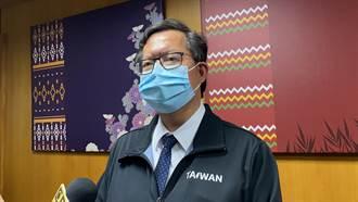 鄭文燦:諾富特分艙分流要由CDC、民航局和華航三方檢討