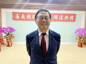 嘉義縣新任副縣長劉培東布達 高喊:我上工了