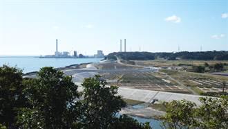 【新聞多益】福島核廢水將入海 「排放」英文怎麼說?