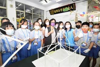 廣達游於藝「空間任意門」 在彰化11國中小開展
