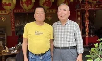 左化鵬》末代黨主席