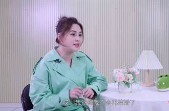 阿嬌掰了賴弘國1年 撇永不再婚:對愛情依然有希望