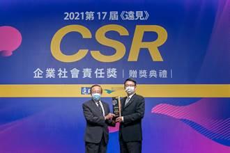 連續三年首奬 信義房屋獲頒遠見CSR最高殊榮「年度榮譽榜」