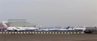 應疫情大量航機停駐需求 桃園機場靈活調度停機位容量