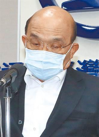 蘇貞昌:蔡政府的三接案 開發面積已縮減馬政府規劃的九成