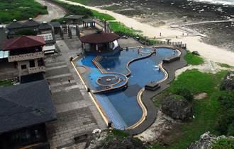 綠島朝日溫泉設備老舊 今起暫停開放