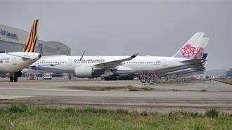 桃機規劃雙排停機,解決停機坪客滿問題