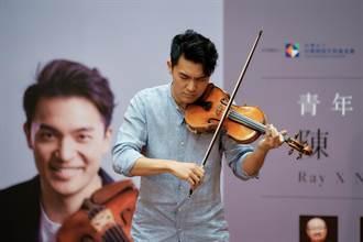 不熱衷當百萬網紅 小提琴家陳銳帶音樂下鄉