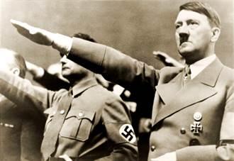 希特勒神秘性癖好公開 享受被踹、臉上撒尿 2女伴離奇慘死