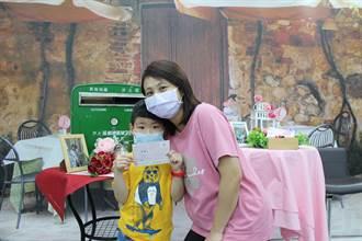 祝賀母親節 汐止戶所提供專屬卡片手寫愛