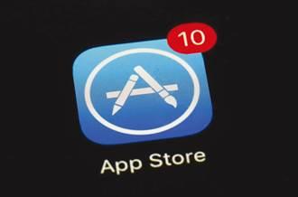 Epic Games控蘋果 濫用App Store控制權打擊對手