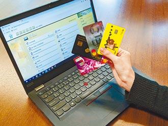 刷卡繳稅 分期拚延長賽