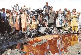 美剛撤軍 阿富汗基地遭攻陷