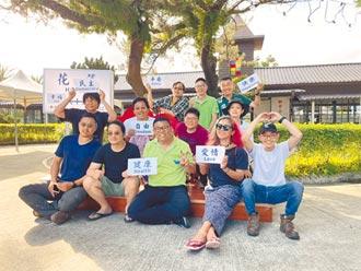 鐵了心共營團隊 進駐花蓮鐵道園區