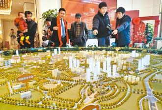 需求萎縮 中國三四線城市房價跌