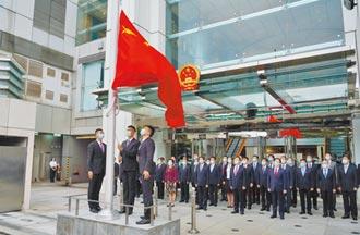 香港 打包中華民國記憶