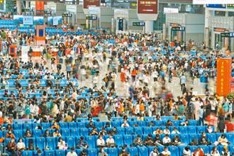 五一長假 返鄉客擠爆北京西站
