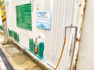 回收地下水救急 桃市3工地先上路