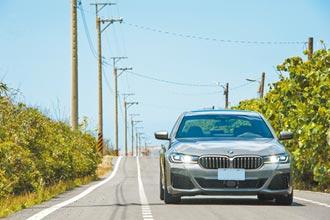 BMW M550i能動能靜