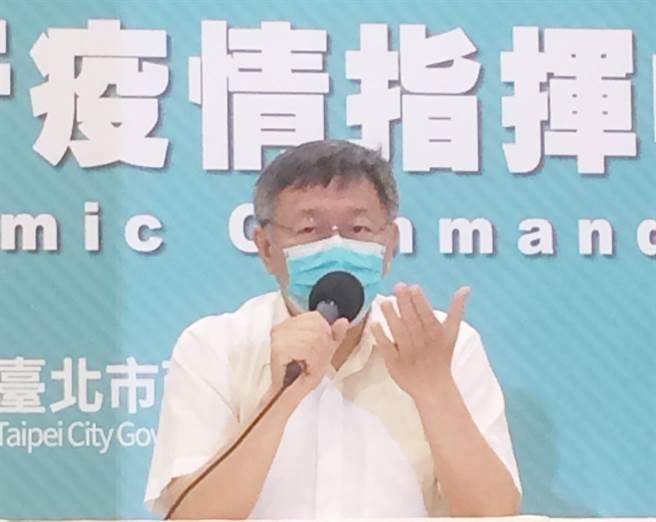 台北市長柯文哲3日主持防疫記者會。(陳怡誠攝)