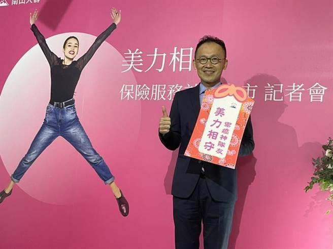 南山人壽資深副總陳維新宣布,推出市場上首張女性專屬癌險。(圖/彭禎伶)