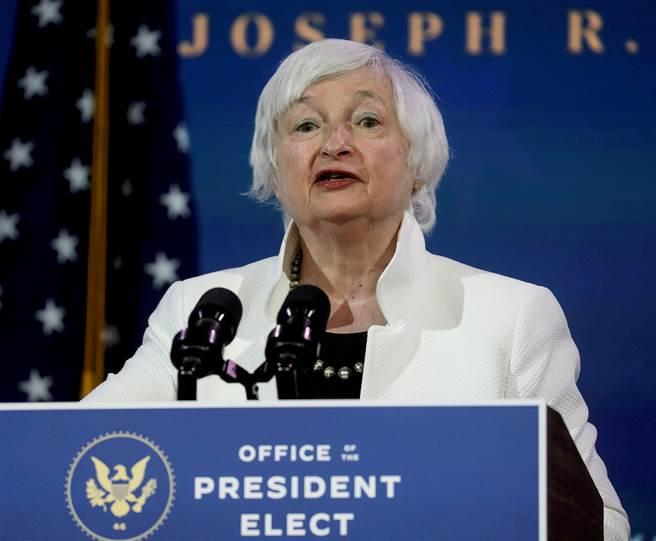 美國財政部長葉倫(Janet Yellen)。(圖/路透社)