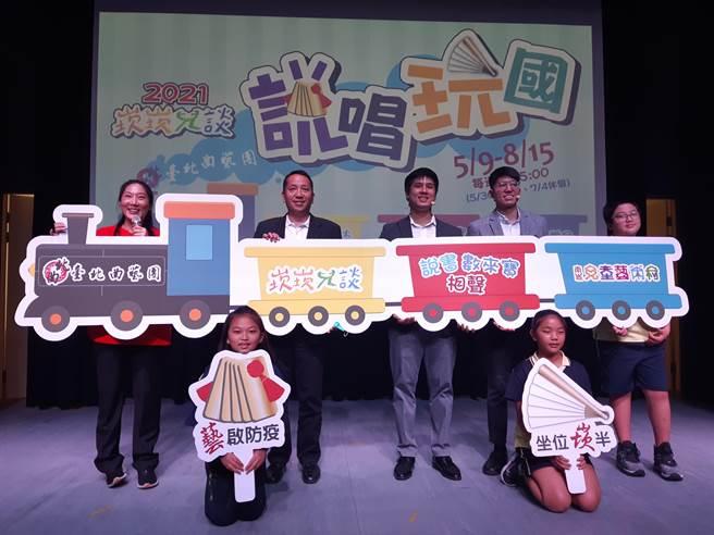 台北曲藝團說唱玩國藝術表演,疫情影響,決定售票席次減半,讓民眾安心看表演。(蔡依珍攝)
