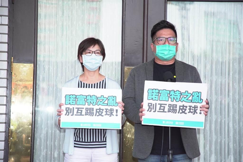 民眾黨團質疑政府防疫螺絲鬆了,呼籲盡速檢討補起防疫破口。(民眾黨團提供)