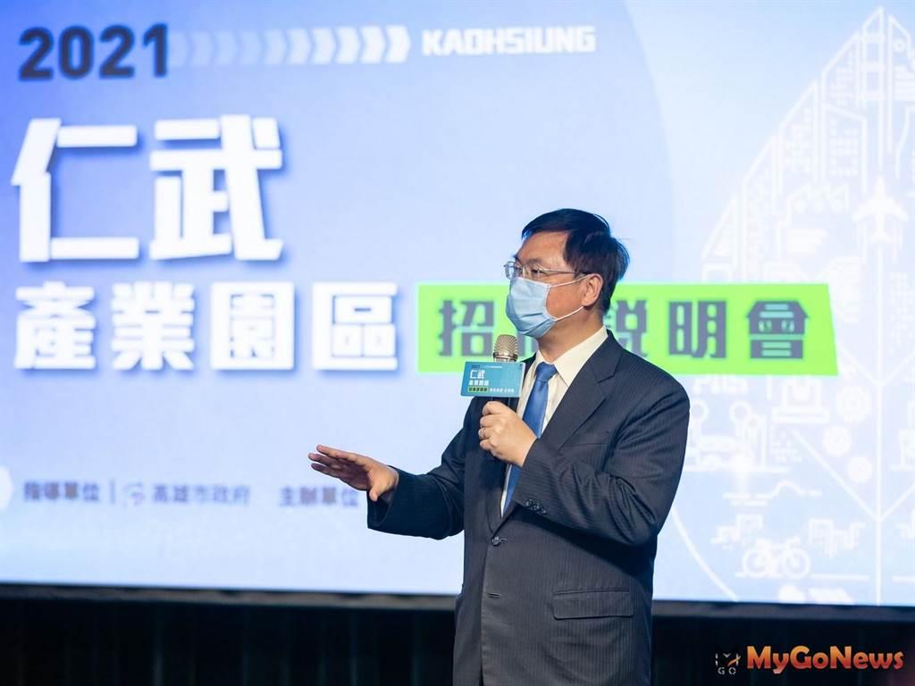 高雄仁武產業園區台北招商說明會逾70家企業到場,5月14日預登記截止,意者從速(圖/高雄市政府)