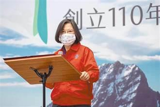 獲馬侃領袖獎章 總統:民主自由是台灣人立足世界的獎章