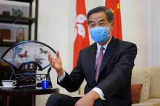梁振英:未來5年可能是香港最後機遇