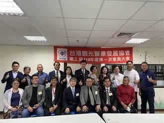 看好疫後商機 精神科名醫接掌台灣觀光醫療協會