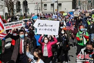 美警局發布資料顯示 紐約仇恨亞裔犯罪與去年相比激增4倍