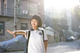 30歲譚松韵《以家人之名》嫩扮高中生 超狂童顏凍齡零違和