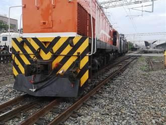 台鐵貨車成功站調車時擠壞轉轍器 成立二級緊急應變中心