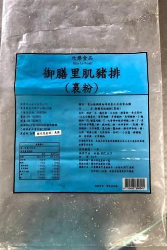 國軍吃到美豬?國防部認了:豬排產地美國 台灣加工