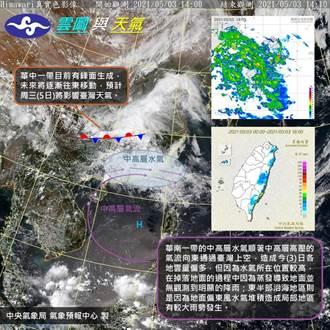 扼腕!雨滴來到台灣上空 因一原因全沒了