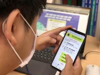 手機報稅夯 財政部趁勝追擊 擬循序漸進增2功能