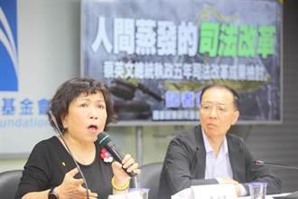 過半民眾對司法不信任 葉毓蘭:趙介佑案看到警察縱容 司法軟弱