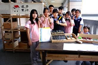 竹縣竹東國中學生走入山中 體驗當木工設計師