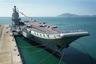 大陸海軍「雙航母出巡」 外媒:回擊美軍施壓 錘鍊遠海戰力